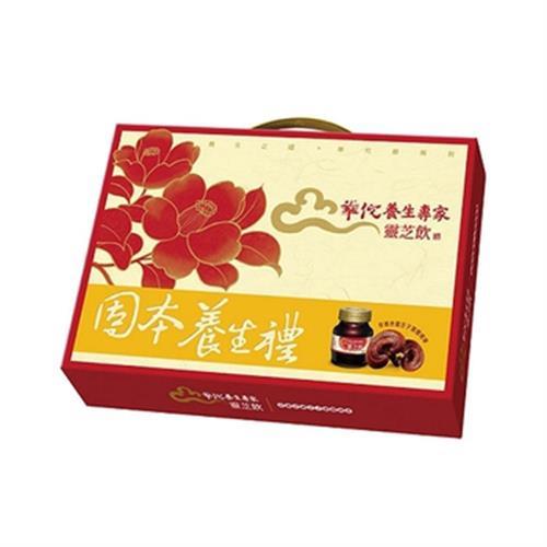 華陀 養生專家靈芝飲禮盒(68mlx8瓶)