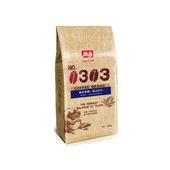 《廣吉》NO.303咖啡豆-藍山