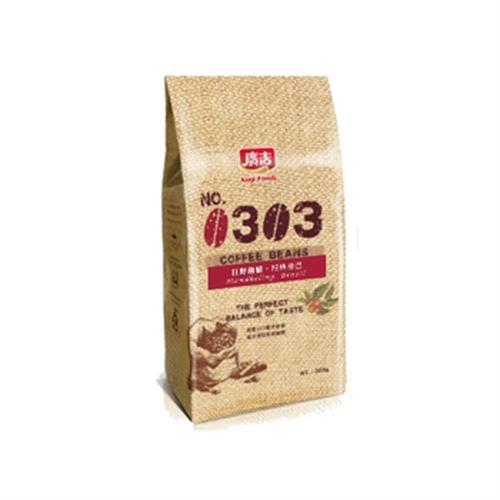NO.303咖啡豆-曼巴