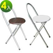 《頂堅》鋼管高背(木製椅座)折疊椅-4入(二色可選)(素雅白色)