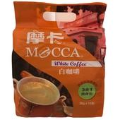 《摩卡》三合一白咖啡(36g*15包/袋)