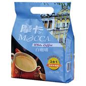 《摩卡》二合一白咖啡(25g*15包/袋)