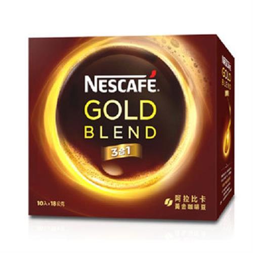 雀巢 金牌咖啡三合一盒裝(10x18g)