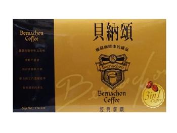 貝納頌 三合一咖啡 經典拿鐵(22g*8入/盒)