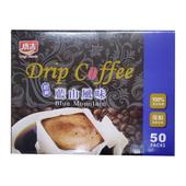 《廣吉》濾掛咖啡-頂級藍山風味(10g*50入)