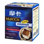 《摩卡》研磨濾掛咖啡(深烘焙)7g*10包/盒 $79