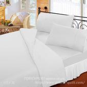 《FITNESS》純棉素雅單人床包枕套二件組-白(3.5x6.2尺)