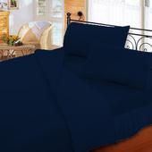 《FITNESS》純棉素雅加大床包枕套三件組-深藍(6x6.2尺)