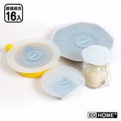 《EG Home 宜居家》食品級矽膠材質密封保鮮蓋膜_16件組(四款各四片)