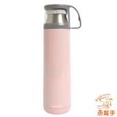 《BRAISE HELPER》不鏽鋼創意隨身提手保冰保溫杯瓶(450ml)(櫻花粉)