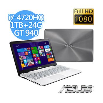 ASUS N551JB-0072A4720HQ 15.6吋 i7-4720HQ GT940 2G獨顯 WIN10影音繪圖筆電(N551JB-0072A4720HQ)