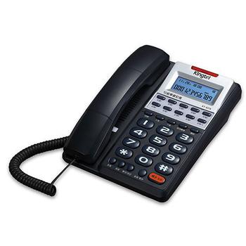 Kingtel 西陵 來電顯示有線電話機 KT-8378(黑色)