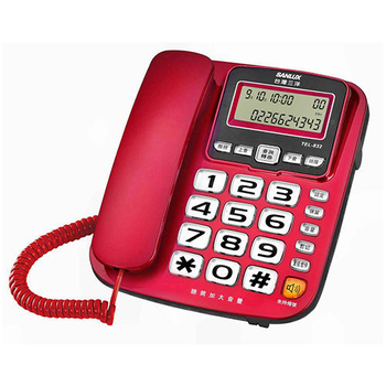 《SUNLUX 台灣三洋》來電顯示有線電話機 TEL-832(紅色)