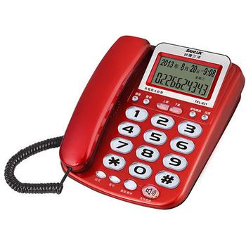 SANLUX 台灣三洋 來電顯示有線電話機 TEL-831(紅色)