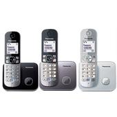 《Panasonic》國際牌中文顯示數位話機KX-TG6811TW(銀色)