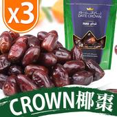 《Crown》阿聯酋天然中東椰棗(250g/包)(x3包)