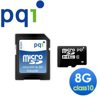 PQI 勁永 microSDHC 記憶卡 8GB Class10 ( 附轉卡)(1入組合)