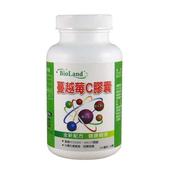 《BioLand》美天健蔓越莓C膠囊(500毫克/60顆)