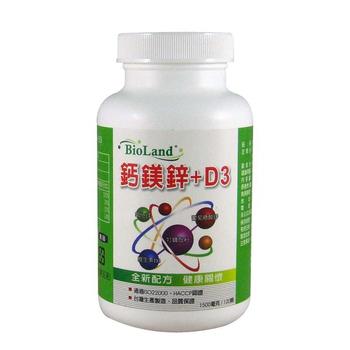 BioLand 美天健鈣鎂鋅+D3(1500毫克/120顆)