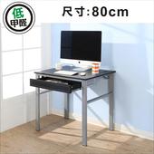 《BuyJM》低甲醛仿馬鞍皮80公分單抽屜穩重型工作桌(黑色)