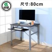 《BuyJM》低甲醛仿馬鞍皮面80公分單鍵盤穩重型電腦桌(黑色)