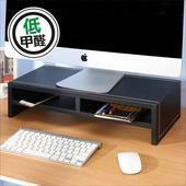《BuyJM》低甲醛仿馬鞍皮雙層桌上置物架/螢幕架(黑色)