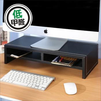 BuyJM 低甲醛仿馬鞍皮雙層桌上置物架/螢幕架(黑色)