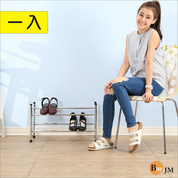 《BuyJM》機能可堆疊伸縮鞋架/鞋櫃-寬62-112公分(電鍍色)