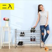 《BuyJM》機能可堆疊伸縮鞋架寬62-112公分(2入組)(電鍍色)