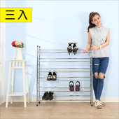 《BuyJM》機能可堆疊伸縮鞋架寬62-112公分(3入組)(電鍍色)