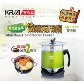 《KRIA可利亞》多功能美食蒸煮兩用鍋KR-D039