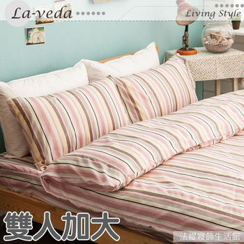 La Veda 【慵懶午後-粉】雙人加大床包被套四件組