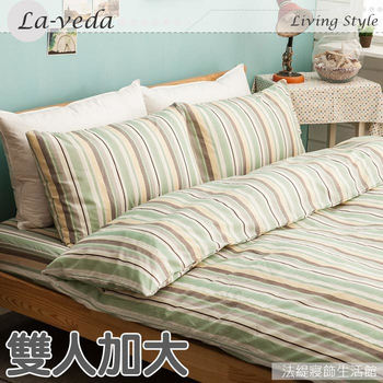 La Veda 【慵懶午後-綠】雙人加大床包被套四件組