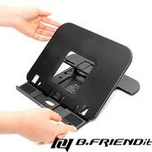 《B.Friend》T001 筆電專用支撐架(黑)