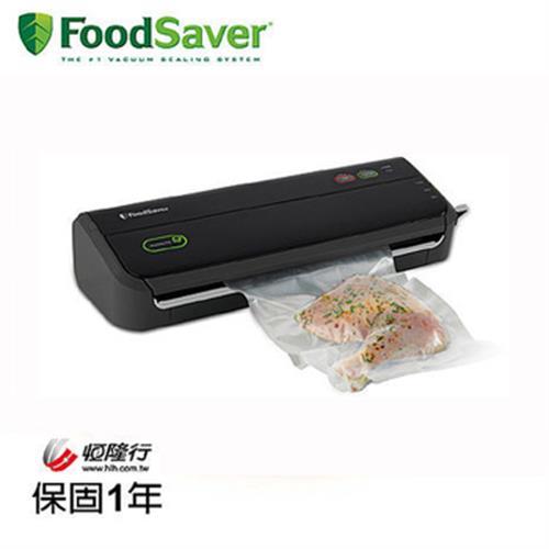 美國FoodSaver 家用真空包裝機FM2000(FM2000-082)
