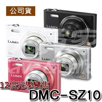 Panasonic DMC-SZ10 12x光學變焦數位薄型相機(公司貨)★送32G SD記憶卡+原廠電池+相機包(黑)