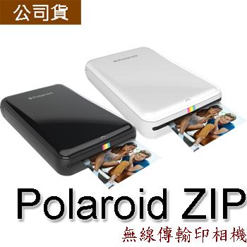 Polaroid 寶麗來 ZIP 留言相片印表機(公司貨)(黑)