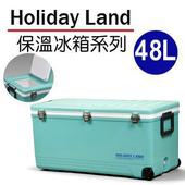 《日本伸和》假期冰桶-48L(藍色)