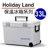 《日本伸和》假期冰桶-33L(白色)