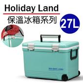 《日本伸和》假期冰桶-27L(藍色)