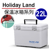 《日本伸和》假期冰桶-22L(白色)