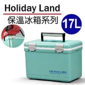《日本伸和》假期冰桶-17L(藍色)