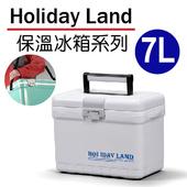 《日本伸和》假期冰桶-7L(白色)