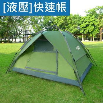★結帳現折★LIFECODE 《立可搭》3-4人抗紫外線雙層速搭帳篷-液壓款(三用帳篷)(綠色)