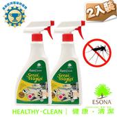 《曜兆ESONA》天然草本精油防蚊驅蟲清潔液500ml(二入裝)