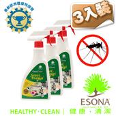 《曜兆ESONA》天然草本精油防蚊驅蟲清潔液500ml(三入裝)