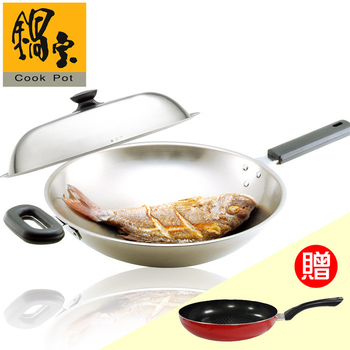 鍋寶 奈米不銹鋼炒鍋送鑽石不沾平底鍋 EO-SGD136FP2800