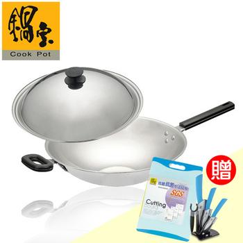 鍋寶 複合金炒鍋送陶瓷刀具+抗菌砧板 EO-SS537QXWP5500CBWB