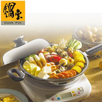 《鍋寶》煎大師低脂健康不沾炒鍋