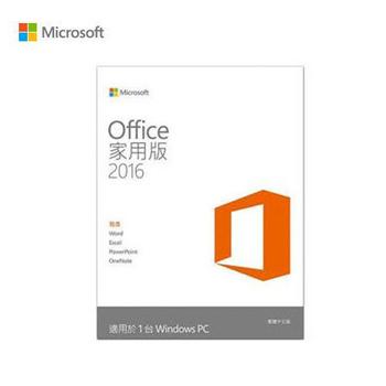 《Microsoft 微軟》Office Mac 2016 家用盒裝版